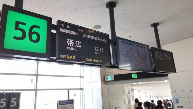 ANA4765便 羽田空港→帯広空港