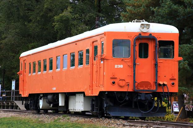 2D8A1261