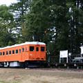 2D8A1265