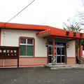 Photos: 愛 国 駅