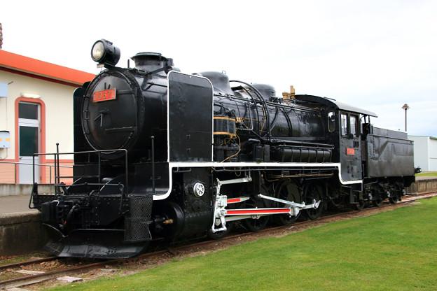 2D8A1293