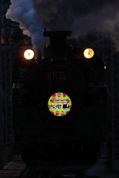 SL大樹 Strawberry Locomotive 3