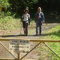 089 キャンプ村へ下山