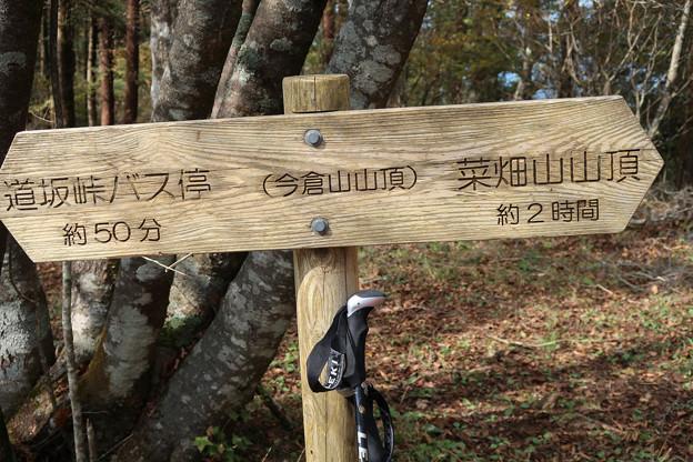 021 山頂の道標