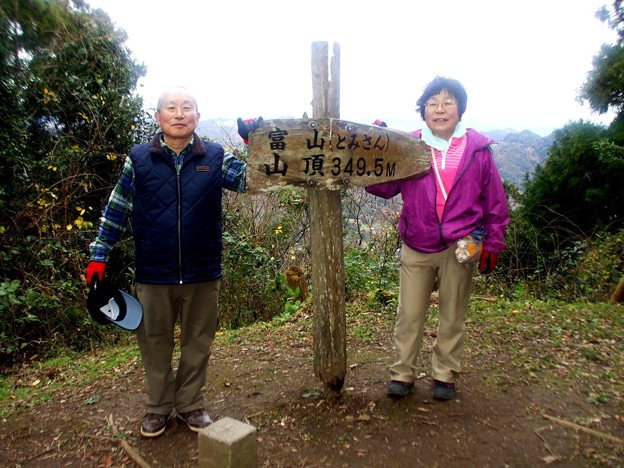 121 富山(北峰)頂上にて 2