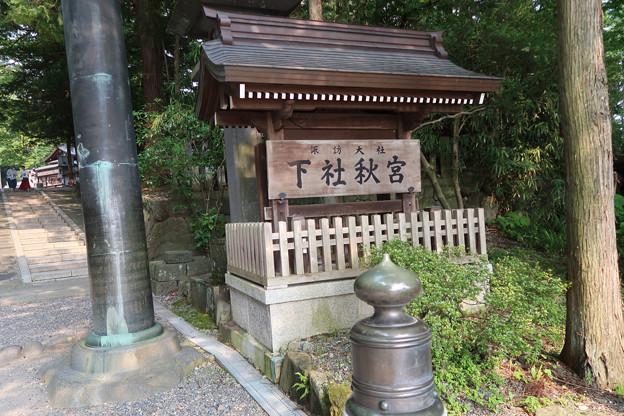 103   諏訪大社下社秋宮入口でタクシー下車