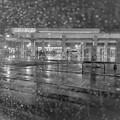 rainy+