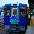 Photos: キハ110系 HIGH RAIL 1375