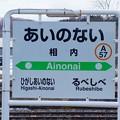 Photos: A57 相内