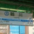 OH25 鶴川