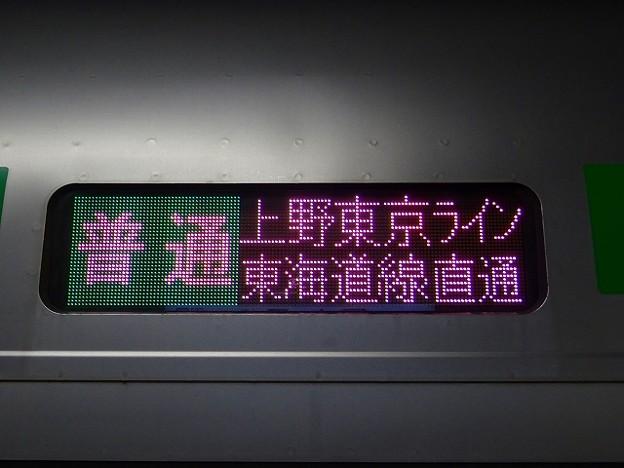 普通 上野東京ライン東海道線直通