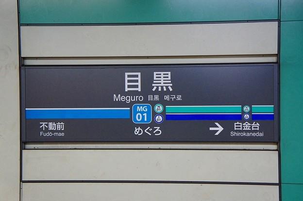 MG01 N01 I01 目黒