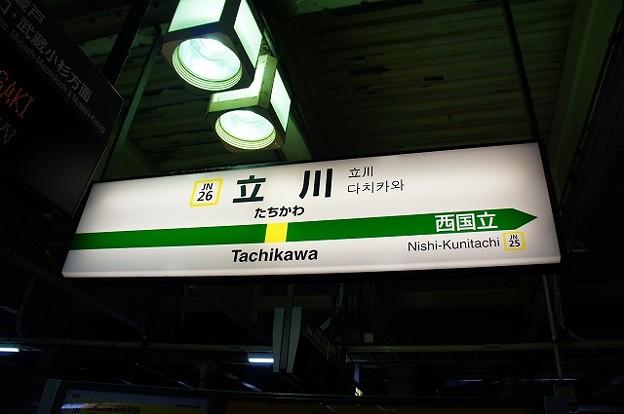 JN26 立川