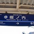 Photos: KK61 堀ノ内