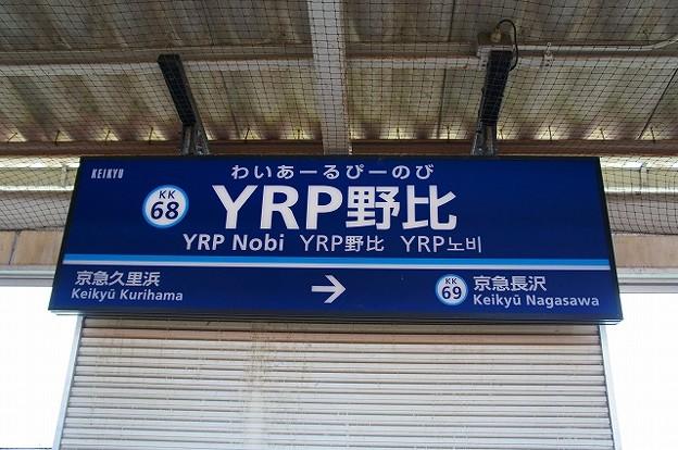 KK68 YRP野比