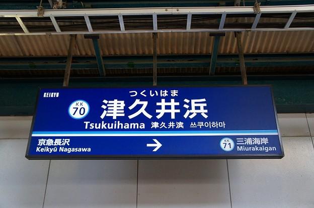 KK70 津久井浜