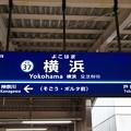 Photos: KK37 横浜