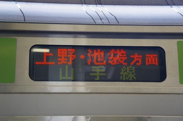 上野・池袋方面 山手線