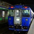 Photos: キハ183系 特急オホーツク
