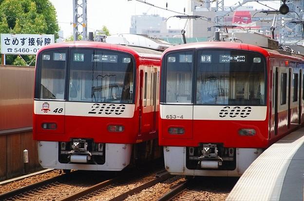 600系×2100系