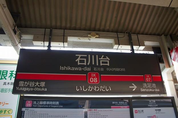 IK08 石川台