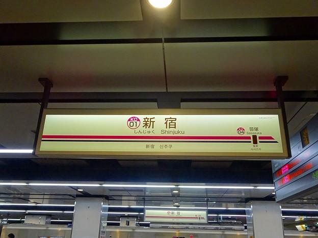 KO01 新宿