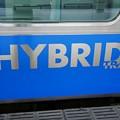 写真: HYBRID TRAIN