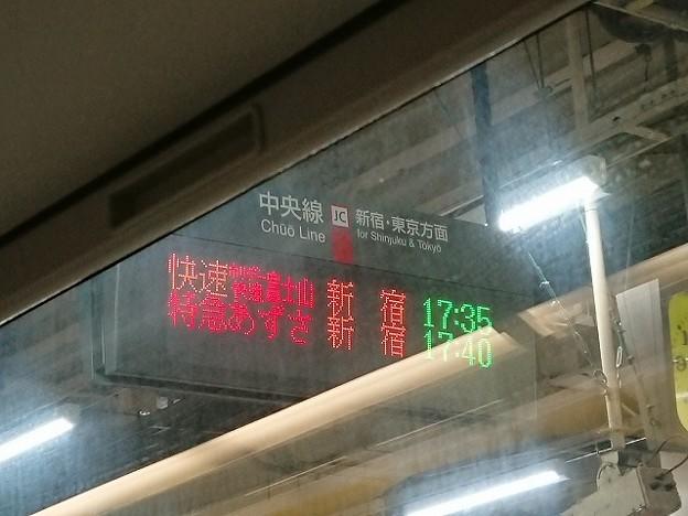 立川駅電光掲示板