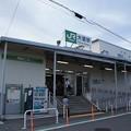Photos: 大甕(仮駅舎)