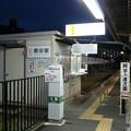 Photos: 勝田