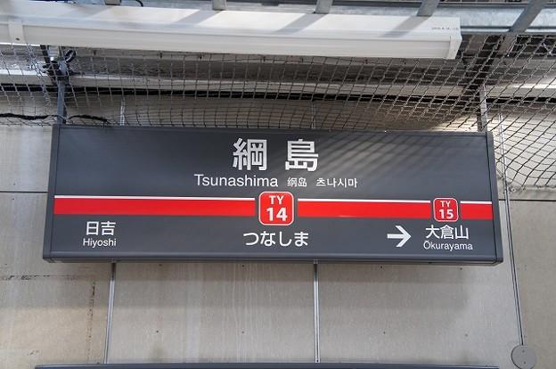 TY14 綱島