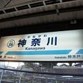 Photos: KK36 神奈川