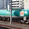 Photos: タキ1000-509