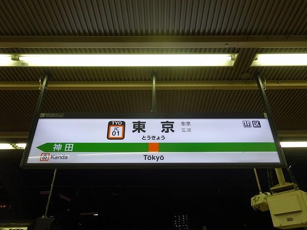 JC01 東京