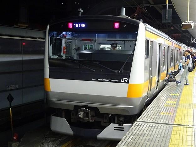 E233系0番代
