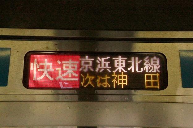 快速 京浜東北線