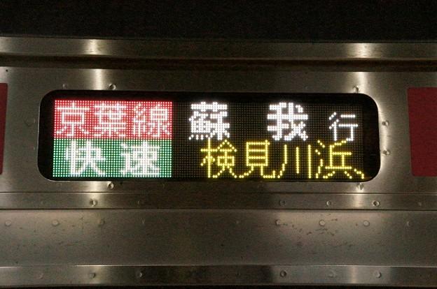 京葉線快速 蘇我