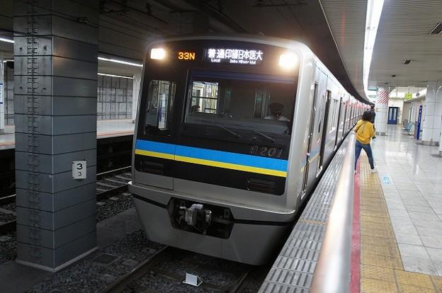 9200系