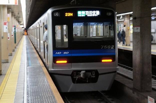 7500系