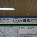 写真: I11 水道橋