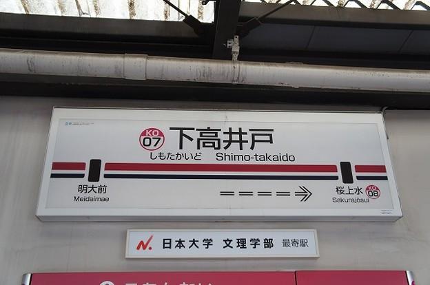 KO07 下高井戸