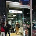 Photos: 渋谷