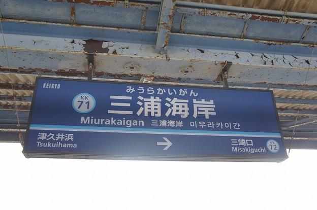 KK71 三浦海岸