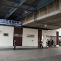 Photos: 三浦海岸