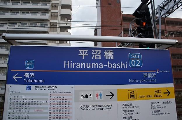 SO02 平沼橋