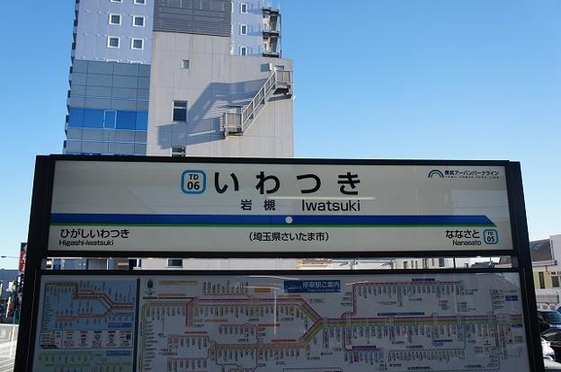 TD06 岩槻