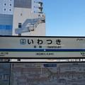Photos: TD06 岩槻
