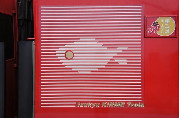 Izukyu KINME Train