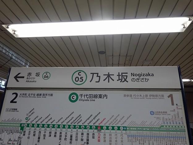 C05 乃木坂