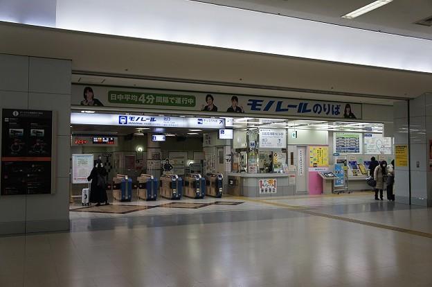 羽田空港第1ビル